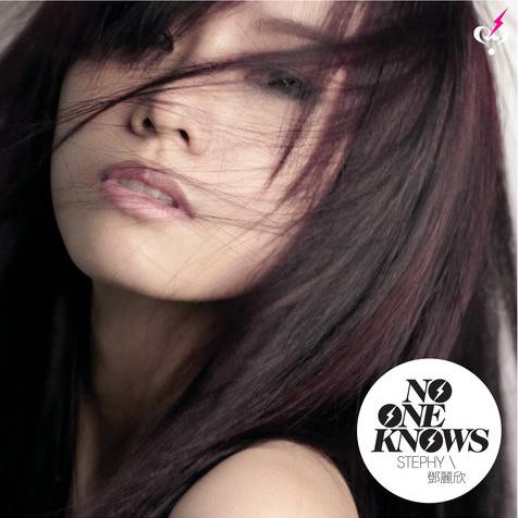 Album No One Knows by Stephy Tang