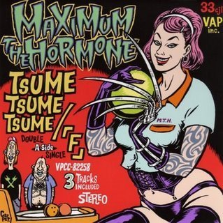 Single Tsume Tsume Tsume / F by MAXIMUM THE HORMONE