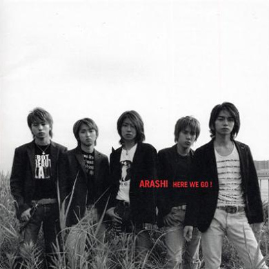 Album Here We Go! by ARASHI
