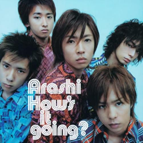 Album How's It Going? by ARASHI
