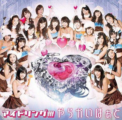 Single Yarakai Heart by Idoling!!!