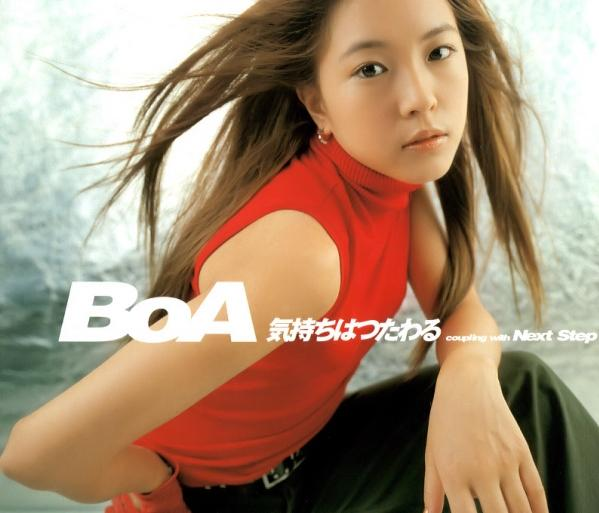 Single Kimochi wa Tsutawaru by BoA