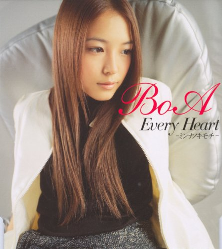 Single Every Heart - Minna No Komochi -  by BoA