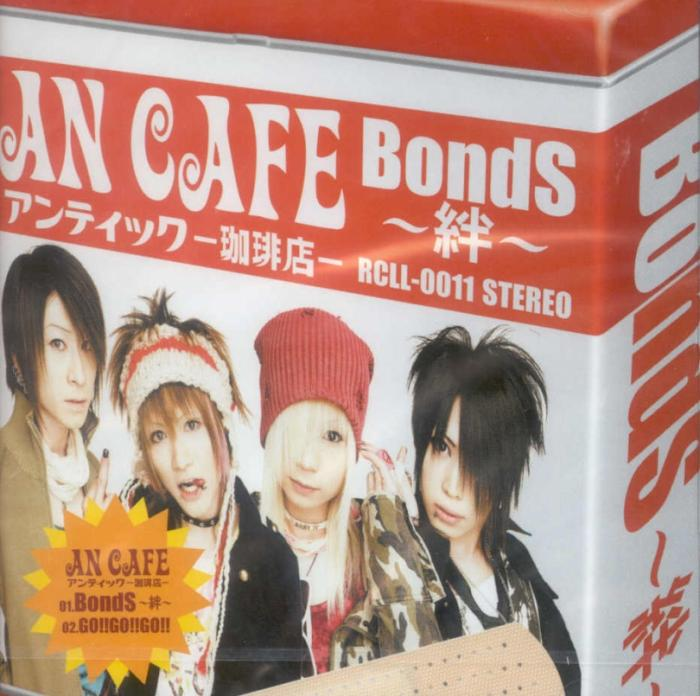 Single BondS ~Kizuna~ (BondS ~絆~) by An Cafe