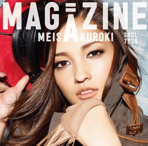 Album Magazine by Meisa Kuroki