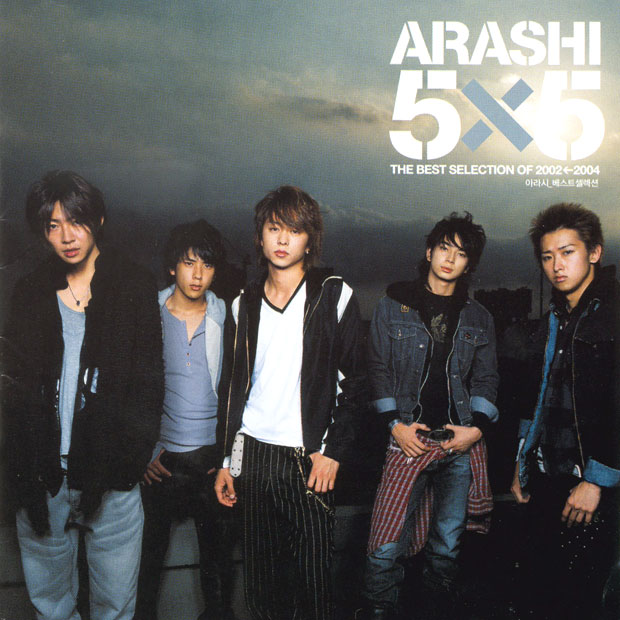 Album 5x5 The Best Selection of 2002–2004 by Arashi