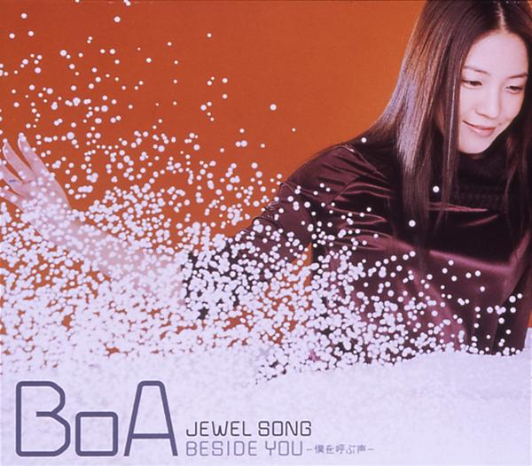 Single Jewel Song/Beside You -Boku wo Yobu Koe- by BoA