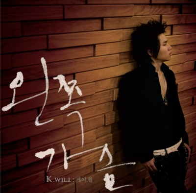 Album Left Heart by K.Will
