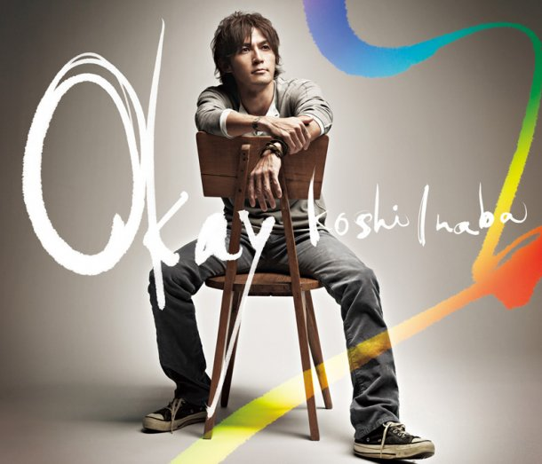 MV Video Koshi Inaba - Okay with LYRICS | JpopAsia