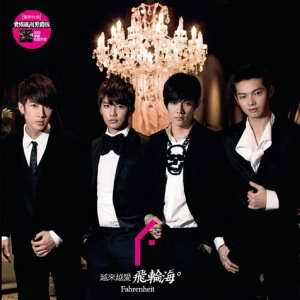Album Love You More & More by Fahrenheit
