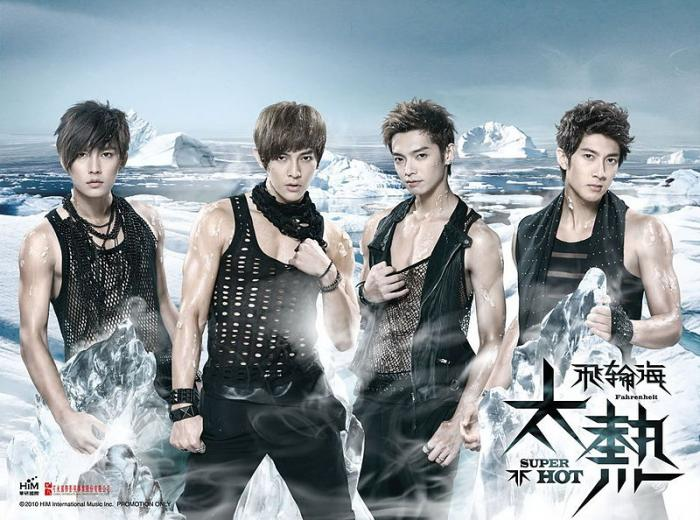 Album Super Hot by Fahrenheit