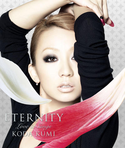 Album ETERNITY ~Love & Songs~ by Koda Kumi
