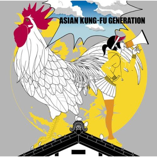 Single After Dark by ASIAN KUNG-FU GENERATION