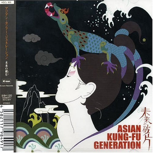 Single Mirai no Kakera by ASIAN KUNG-FU GENERATION