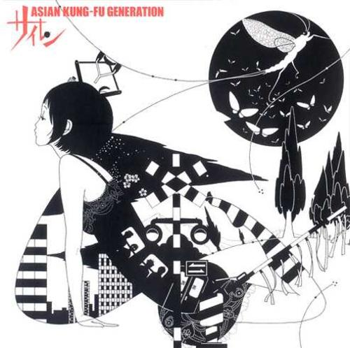 Album Siren by ASIAN KUNG-FU GENERATION