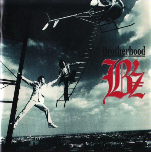 Brotherhood by B'z