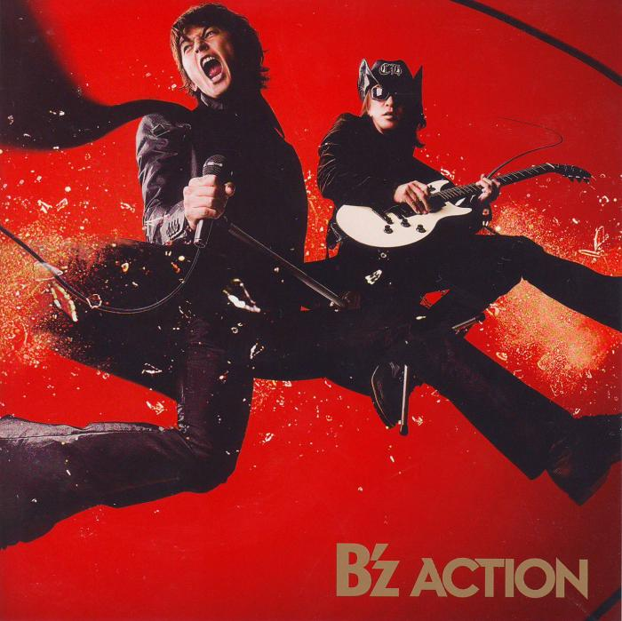 Super Love Song by B'z