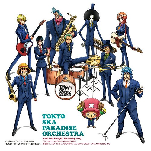 Single Break into the Light ~ Yakusoku no Boshi ~ /The Sharing Song ~ Toriko no Theme ~ by Tokyo Ska Paradise Orchestra