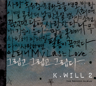 Album Miss, Miss and Miss by K.Will