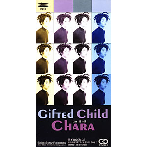 Single Gifted Child by Chara