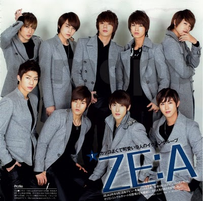 Album Here I am by ZE:A
