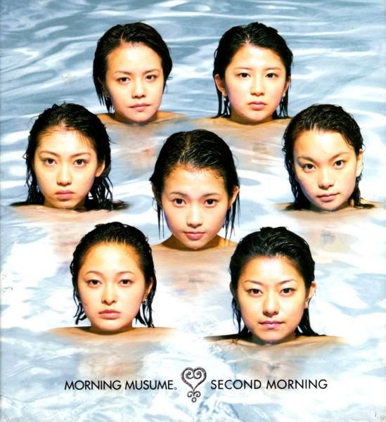 Album Second Morning by Morning Musume