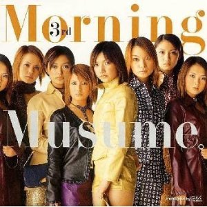 Album 3rd -LOVE Paradise- by Morning Musume