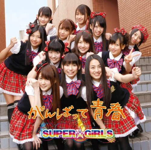 Single Ganbatte Seishun by SUPER☆GiRLS