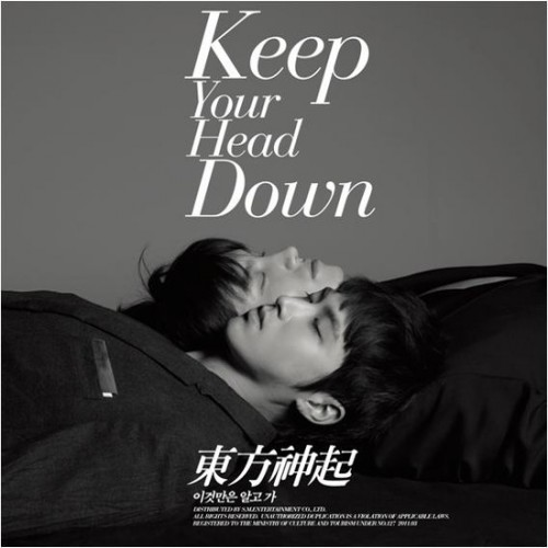 Album Keep Your Head Down (Repackage) by Tohoshinki