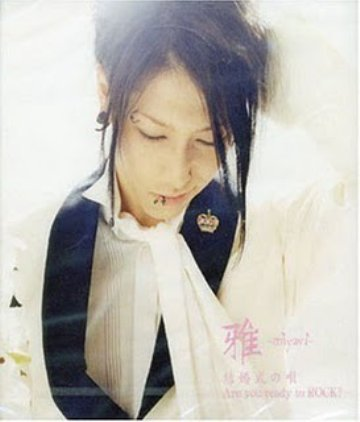 Single Kekkonshiki no uta - Kisetsu hazure no Wedding March / Are you ready to ROCK? by Miyavi