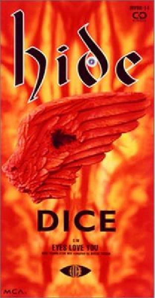DICE by Hide