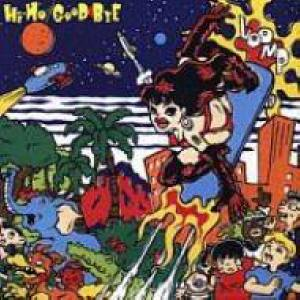 Hi-Ho by Hide