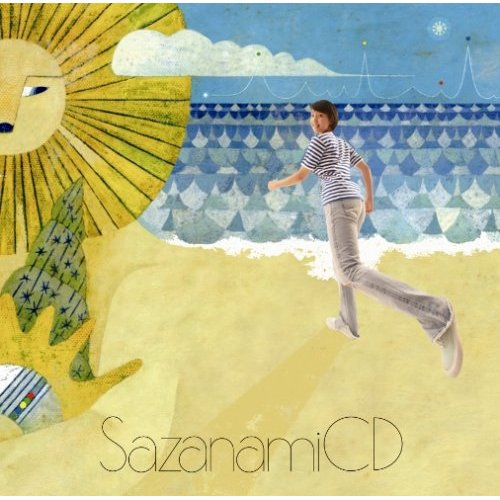 Album SazanamiCD by Spitz