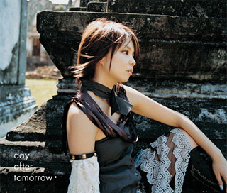 MV Video Day After Tomorrow - Yuri no Hana with LYRICS
