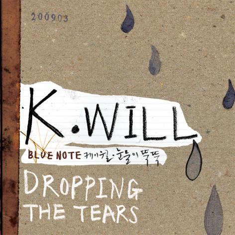 Mini album Dropping The Tears by K.Will