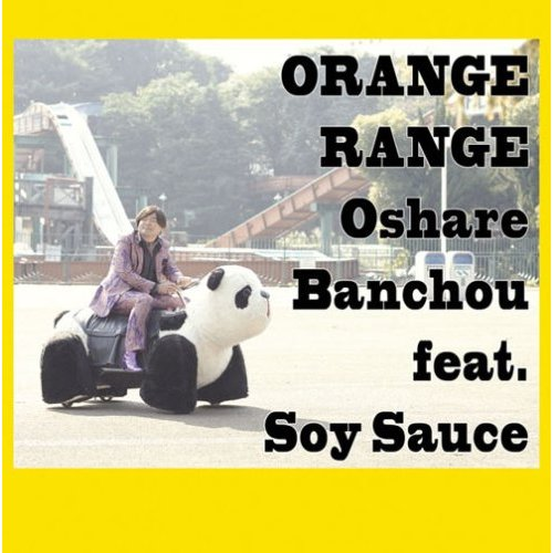Single Oshare Banchou feat. Soy Sauce by ORANGE RANGE