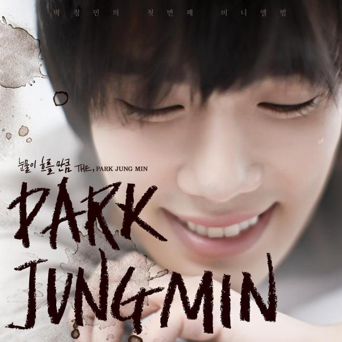 Mini album The, Park Jung Min by Park Jung Min