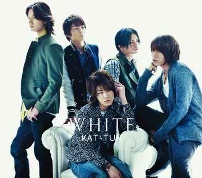 Single WHITE by KAT-TUN