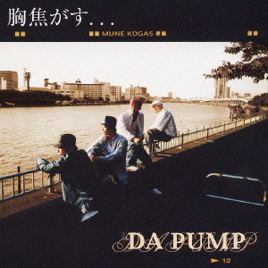 Mini album Mune Kogasu by DA PUMP
