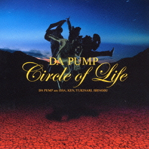 Mini album Circle of Life by DA PUMP