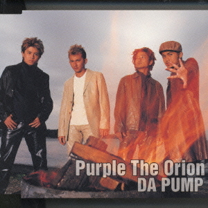 Mini album Purple The Orion by DA PUMP