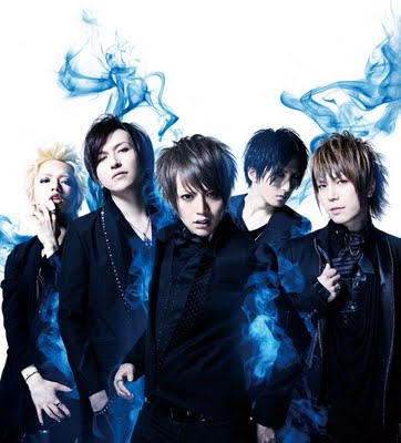 Blue Flame by Alice Nine