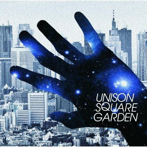 Orion Wo Nazoru by UNISON SQUARE GARDEN