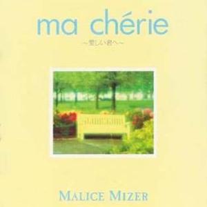 Lyrics Ma Cherie Itoshii Kimi E By Malice Mizer Romaji From Album Ma Cherie Itoshii Kimi E Jpopasia