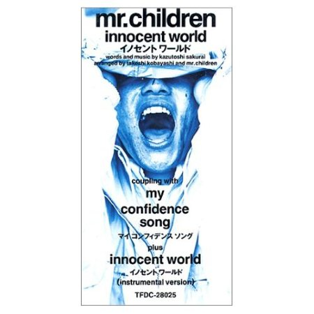 Single Innocent World by Mr.Children