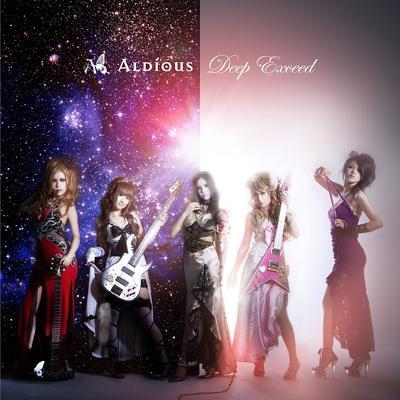 Album Deep Exceed by Aldious