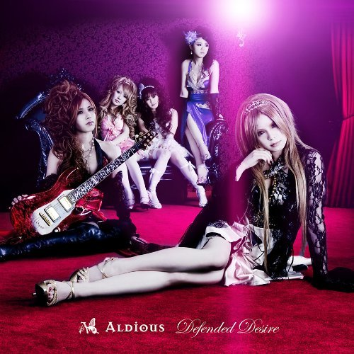 Single Defended Desire by Aldious
