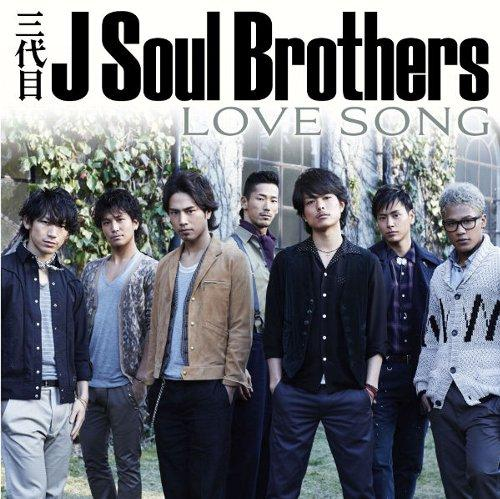 Single LOVE SONG by Sandaime J SOUL BROTHERS from EXILE TRIBE