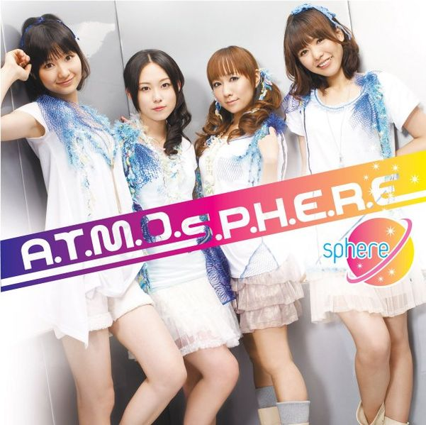 Album A.T.M.O.S.P.H.E.R.E by sphere