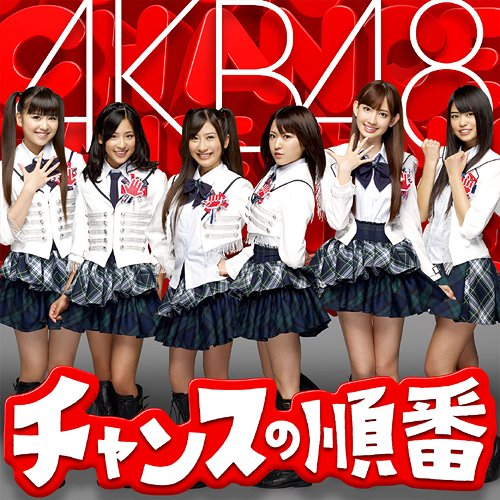 Single Chance no Junban by AKB48